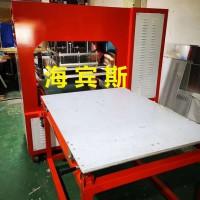 全自动高频机-TPU材料焊接机-聚酰胺焊接机-高频焊接机