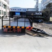 南工气刹平板车 13米重型全挂平板车