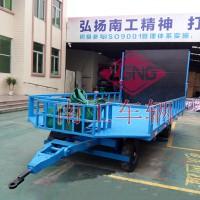 自带装卸货平台汽车尾板仓库搬运小拖车