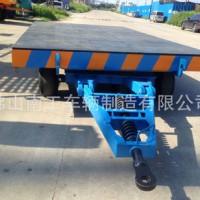 模具周转运输重型平板拖车 45吨