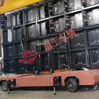 显示屏广告拖车底盘1.5吨LED折叠全挂车