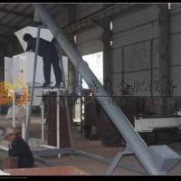 郑州鑫盛 有机肥设备 螺旋输送机 欢迎来电咨询
