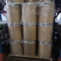 2,5-二羟基苯甲酸 490-79-9现货供应