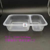 厂家直供一次性pp塑料盒 凉皮双格锁鲜盒 拌面封口包装盒
