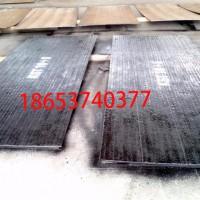 济宁向上金品现货销售10+10复合钢板