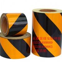 供应PVC反光贴 PE反光警示贴 电线杆反光警示贴厂家批发