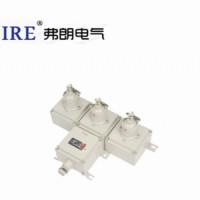 防爆航天用检修插座箱BCX系列