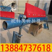 欧科皮带机聚氨酯清扫器山东水泥厂聚氨酯清扫器