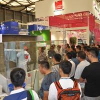2021第七届中国上海国际生态壁材暨硅藻泥、艺术涂料展览会