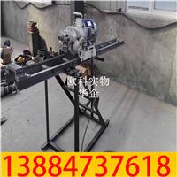 岩石电钻工厂销售可垂直钻孔岩石电钻电动防爆岩石电钻