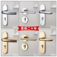 广州番禺门窗五金定制加工金属门把手加工