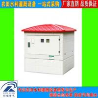 玻璃钢灌溉控制箱 模压玻璃钢井房1200*1200*1750