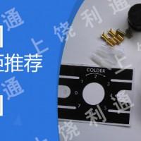 冰箱温控器,冷柜温控器,热水器温控器,空调温控器,冷干机温控