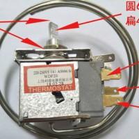 冰箱三脚温控WDF18,冷干机温控ATB-1002