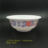 万瑞供应一次性塑料打包汤碗 爆肚碗 刀削面碗 方便食品包装碗