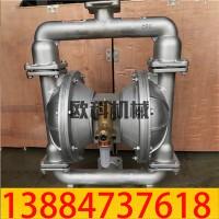 四氟气动隔膜泵铝合金泥浆输送隔膜泵