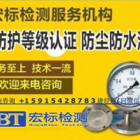 宁波 阀门电动执行器-IP68防护等级测试