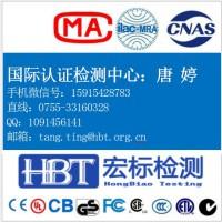IP68认证(防尘和防水)IP防护等级测试