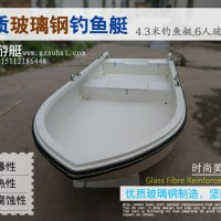 玻璃钢船,抗洪救灾玻璃钢船,水上救生艇