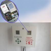 智能机井灌溉控制器 射频卡预付费控制器