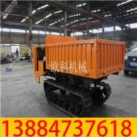 履带式混凝土运输车履带山地多功能运输车