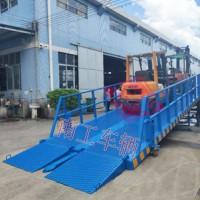 12吨移动式登车桥 高护栏型
