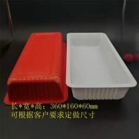 厂家定制一次性塑料打包汤碗 刀削面碗 爆肚碗 方便食品包装碗