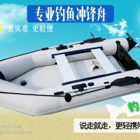 抗洪救水橡皮船,救灾橡皮艇,内涝充气船