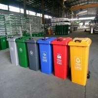 供应瑞达240升铁质垃圾桶 乡镇街道保洁垃圾桶