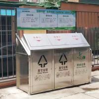 供应瑞达不锈钢三分类垃圾屋 耐高温易清理