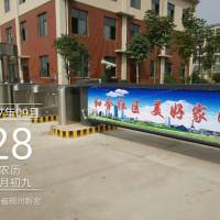 深圳广告道闸厂家