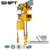 上海SHIFT电动葫芦-捷孚特电动葫芦特点-机身巧小
