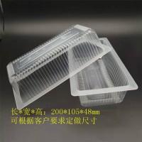 万瑞定制耐高温蒸煮稻香肉盒 扣肉冷冻包装盒 封口塑料盒