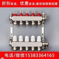 家装地暖地热分水器304不锈钢分水器大流量地热管分集水器
