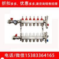 家装大流量智能温控分水器304不锈钢分水器家装地暖地热分水器