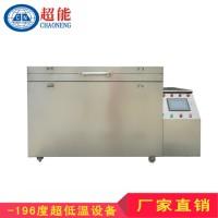 深冷处理轴承轴套冷缩设备 -196℃超低温液氮轴冷装配箱
