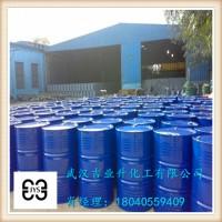 901树脂生产厂家 901树脂现货价格