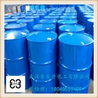 航空煤油生产厂家 航空煤油武汉现货价格
