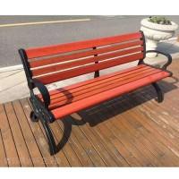 供应瑞达户外广场休闲座椅 公园小区木质长椅