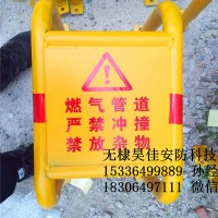 供应警示防撞栏 天然气防护罩厂家定做