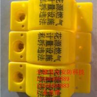 供应煤气表塑料防盗扣 煤气表一次性表封卡扣 厂家直销