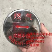 供应不锈钢燃气管线标志钉 地钉式光缆标志牌 厂家直销