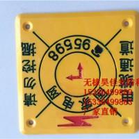 供应电缆地砖 黄色标志地砖 下有电缆 严禁开挖地砖