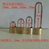 供应昆仑国家电网标志锁,昆仑塑料圆通钥匙锁,厂家