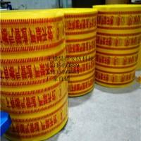 供应燃气管道警示带地下管道光缆标识地理式警示带厂家