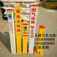 供应电力塑钢标志桩 玻璃钢标志桩 警示桩 型号厂家