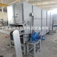 特价销售稀有矿石烘干设备矿石烘干机大型多层干燥设备