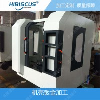 江苏钣金机箱外壳加工的技术要求