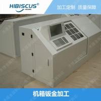 江苏钣金机柜机箱加工的基础流程
