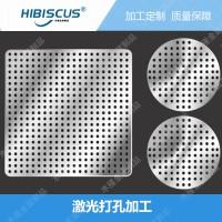 常熟激光打孔加工定制生产厂家